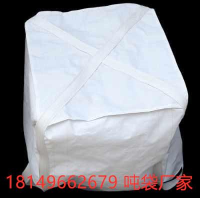 黄山集装袋厂家供卖 黄色绿色吨袋优惠