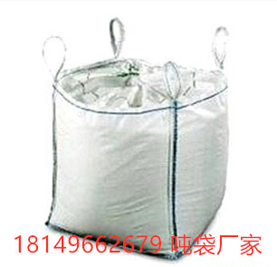 淮南集装袋太空袋 淮南吨袋销售零售