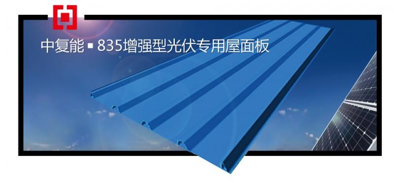 玻璃钢防腐屋面板、FRP屋面板、FRP玻璃钢板、FRP防腐板