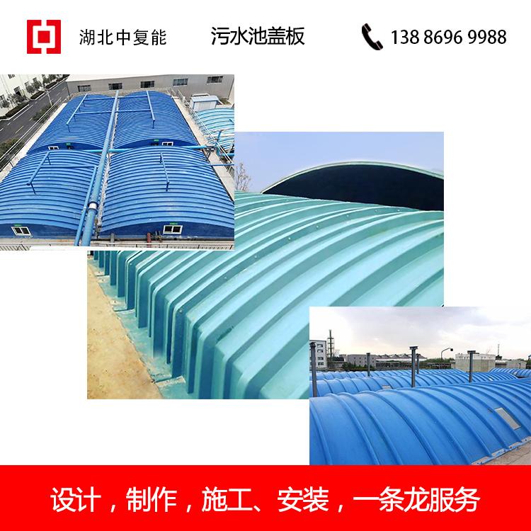 供应FRP玻璃钢集气罩、FRP污水池盖板及各种玻璃钢制品