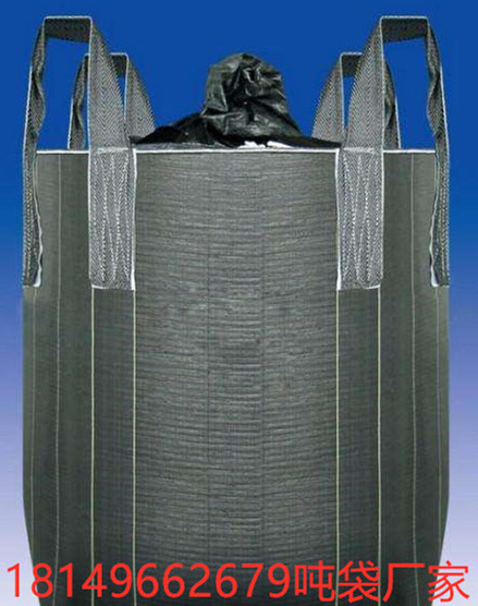 沈阳吨袋厂 沈阳桥梁预压吨袋
