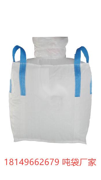 沈阳垃圾吨袋 沈阳拉筋吨袋出口