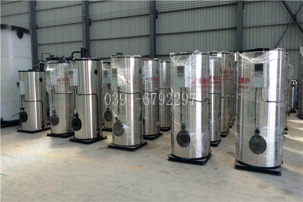 2吨燃气导热油炉