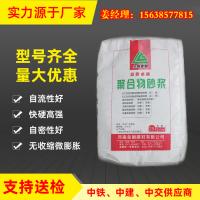厂家直供 环氧修补砂浆 聚合物加固砂浆