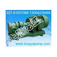 供应2CY3.3-3.3不锈钢圆弧齿轮泵