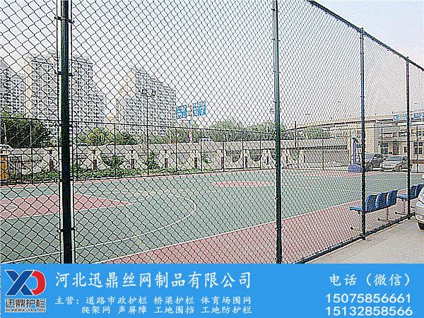 室外足球场防护网价格 楼顶排球场围网安装厂家