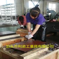 铸铁平台刮研维修、铸铁平板刮研维修、铲刮修理