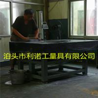 大理石平板维修、大理石平台维修、花岗岩平板平台维修、精度修理
