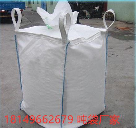鞍山铁块吨袋 鞍山氧化铝吨包太空袋