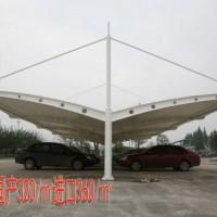 曲阜膜结构停车棚厂家-曲阜膜结构充电桩车棚-曲阜膜结构看台