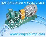 供应IHGBD125-500(I)B球铁提升管道泵组
