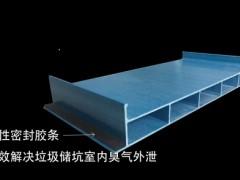 玻璃钢屋面板 防腐屋面板 垃圾发电厂专用屋面板