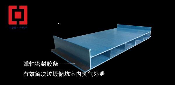 防腐屋面板、FRP屋面板、玻璃钢屋面板、FRP防腐屋面板