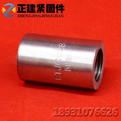 钢筋连接套筒厂家直销  直螺纹套筒价格 全国发货