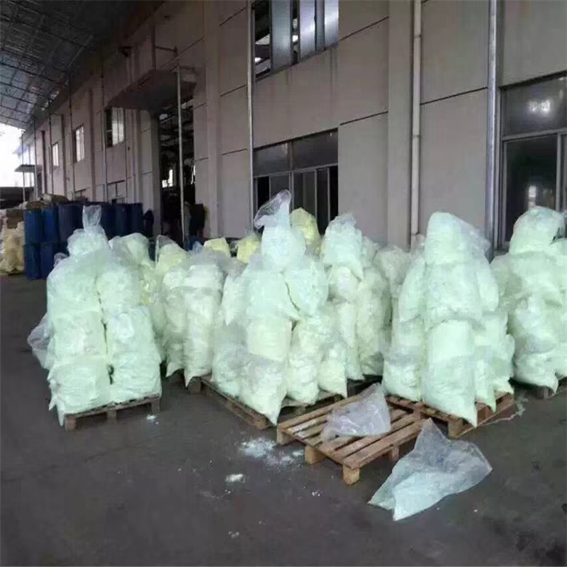 广东荧光增白剂工厂供应荧光增白剂OB管材荧光增白剂