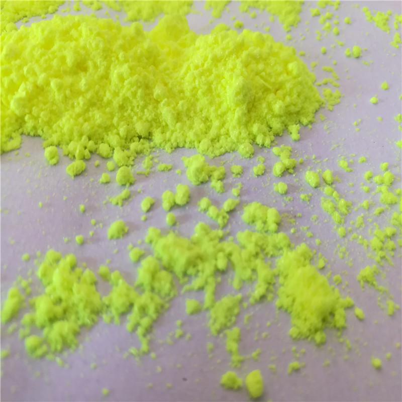广东荧光增白剂工厂供应荧光增白剂OB-1原粉荧光增白剂