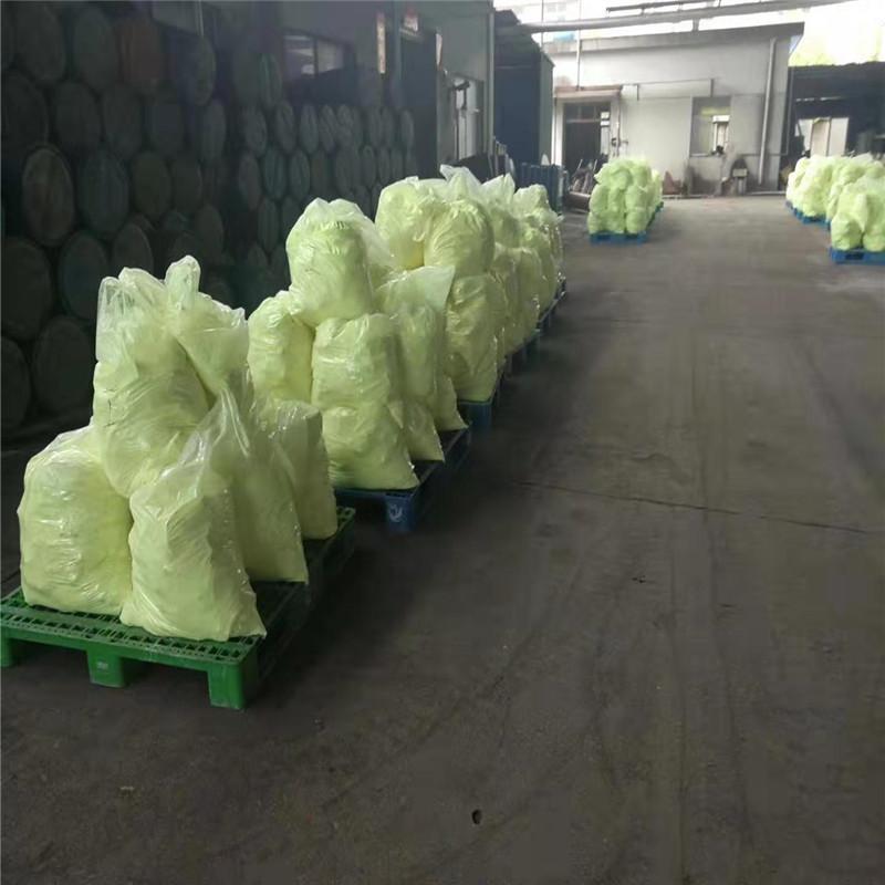 广东荧光增白剂工厂供应荧光增白剂127管材荧光增白剂
