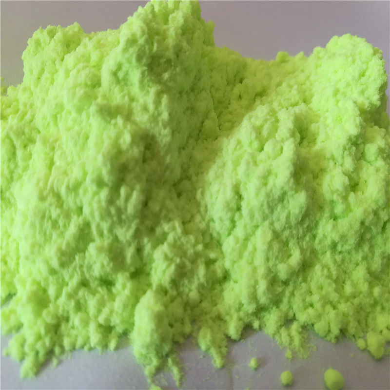 广东荧光增白剂工厂供应荧光增白剂KCB管材荧光增白剂