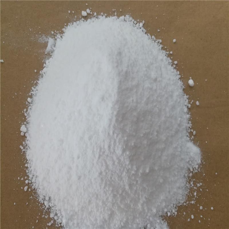 广东铝酸酯偶联剂工厂供应粉体表面活性剂管材界面相容剂