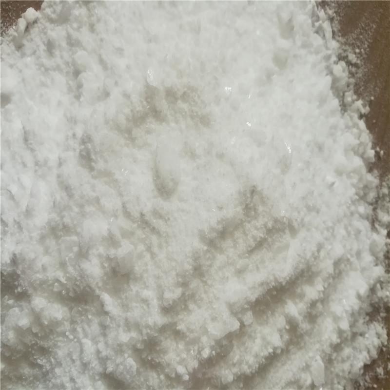 广东无机粉体表面活性剂改性剂铝酸酯偶联剂管材专业偶联剂