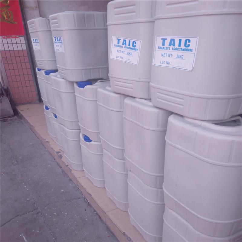 广东液体交联剂TAIC精品级