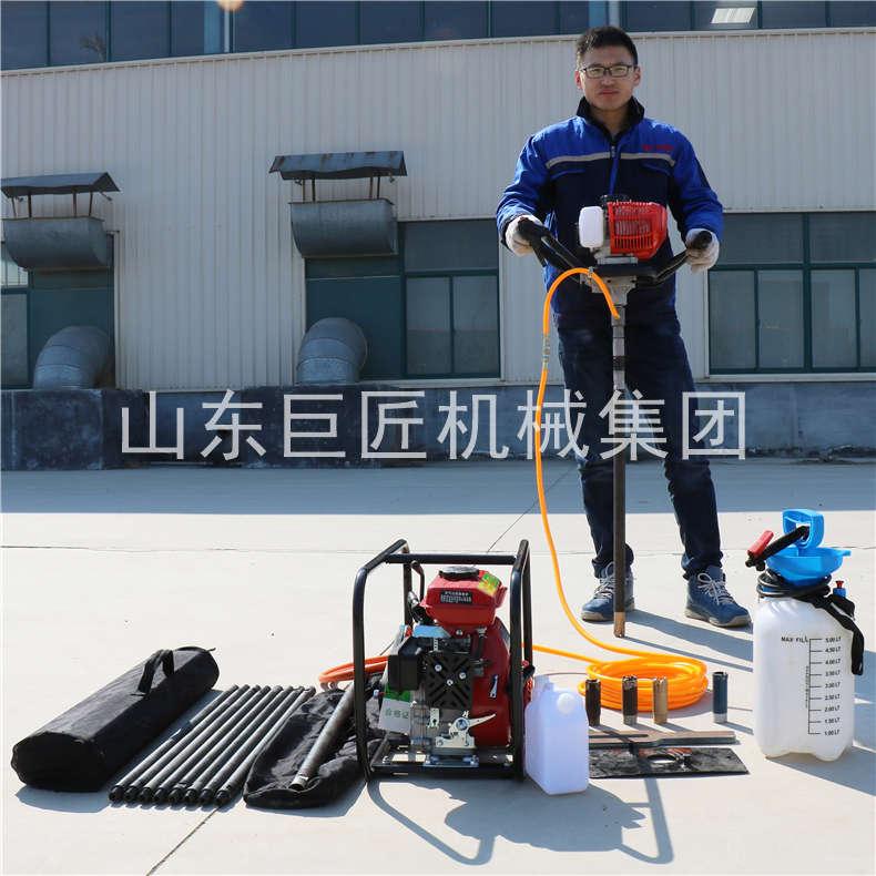 巨匠集团提供BXZ-1型单人手持钻机取样钻机轻便易操作
