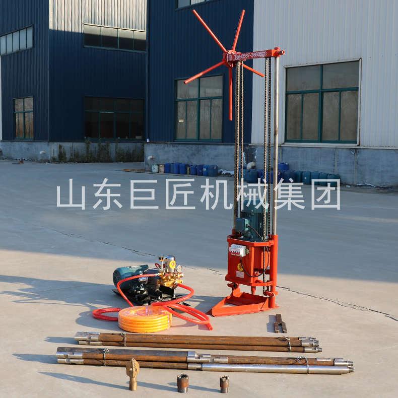 巨匠集团提供QZ-2A型三相电便携式取样钻机岩石钻孔取心机