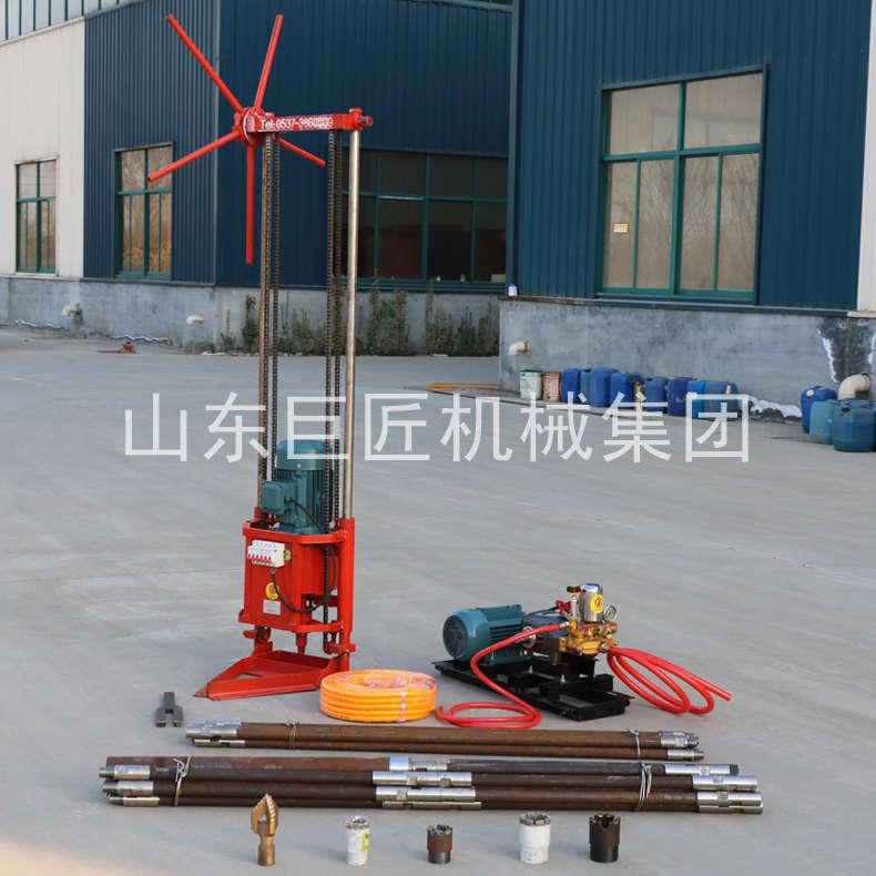 巨匠集团提供QZ-2D型三相电岩芯钻机勘探轻便钻机