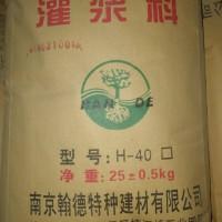扬州灌浆料