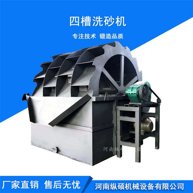 洗砂机 轮斗式洗砂机 洗砂机生产线