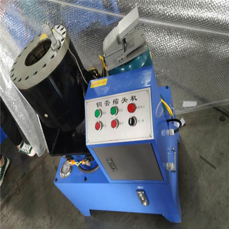工地专用架子管接口压管机 大棚管缩口机 钢管锁管机