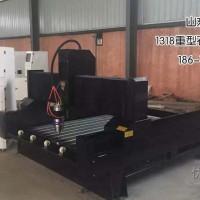 湖北省荆州市1318重型石材雕刻机,厂家直销放心之选
