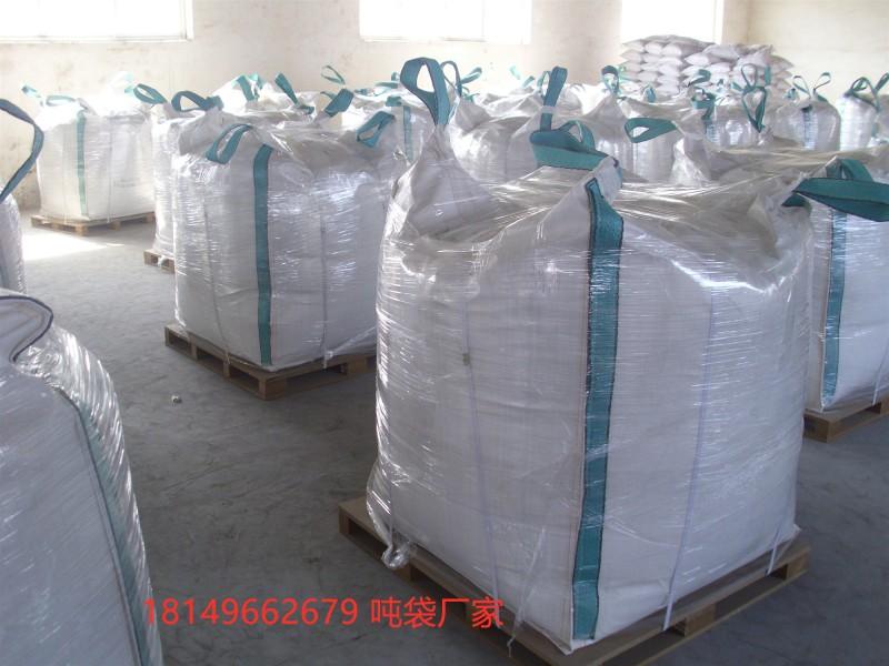 福州垃圾吨袋 福州垃圾焚烧吨袋