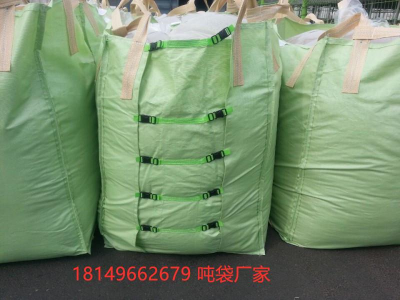 南平吨包吨袋 南平垃圾焚烧吨包吨袋