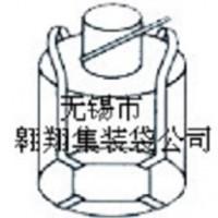 吨袋厂家销售集装袋、吨袋、防水集装袋、防老化集装袋、太空袋
