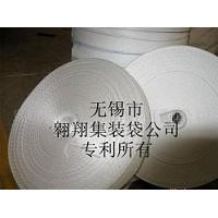导电集装袋生产厂家销售集装袋、吨袋、太空袋、炭黑包装袋