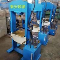 新荣区液压龙门压力机 小型龙门油压机泰安厂家