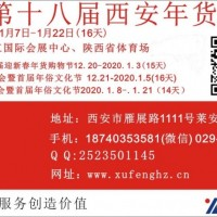 西安曲江旭峰丝路会展有限公司