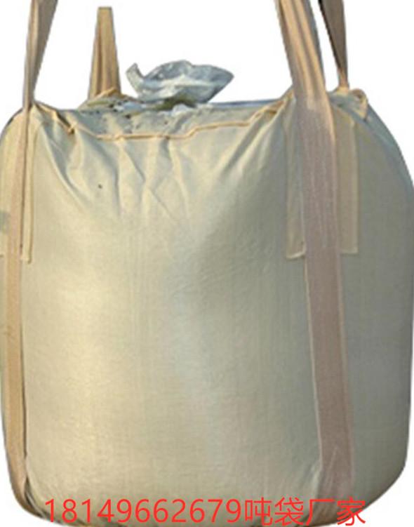 邢台化工吨包 邢台粉末吨包吨袋