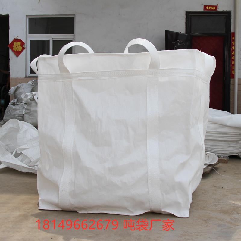 辛集兜底吨包吨袋 辛集粉末太空包太空袋