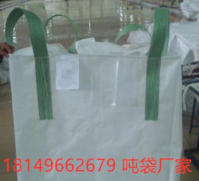 辛集吨袋产品介绍 辛集本地太空袋价格
