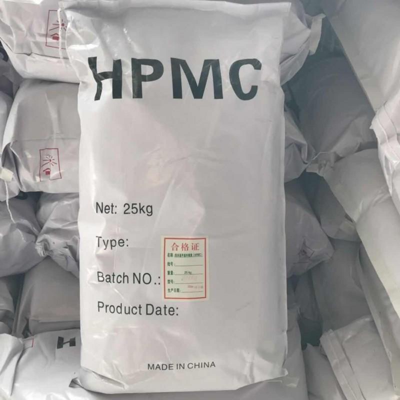 羟丙基甲基纤维素 高粘度 性能稳定 砂浆腻子粉添加
