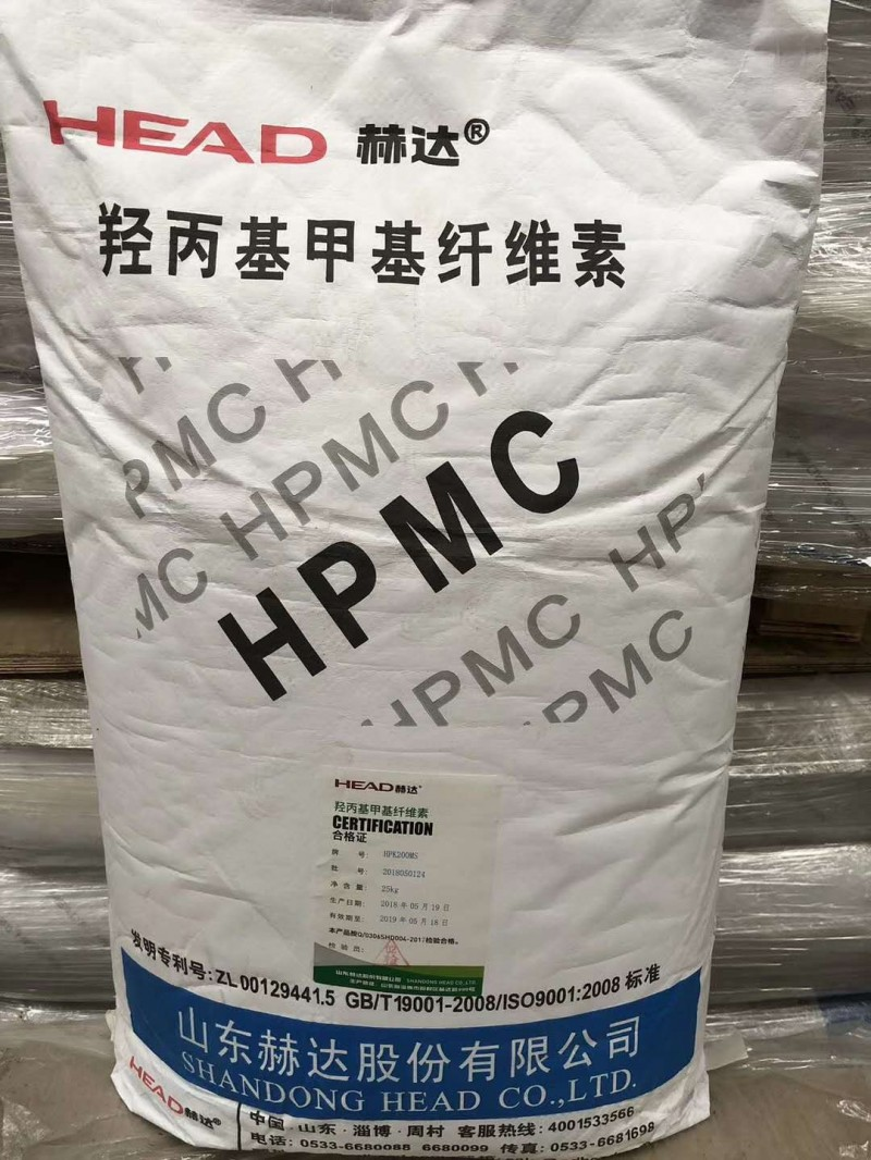 山东一滕 赫达 羟丙基甲基纤维素 高粘度 性能稳定 砂浆添加
