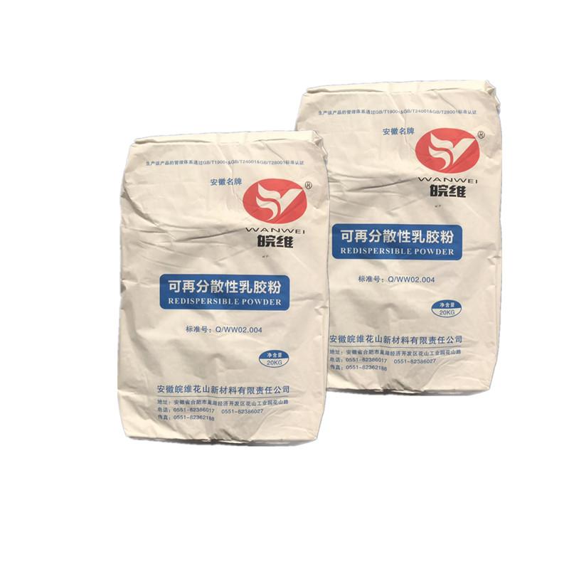 可在分散性乳胶粉 粘结性好 性能稳定 原装正品 量大优惠