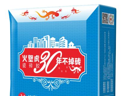 瓷砖胶代理加盟品牌,火壁虎瓷砖胶广东知名品牌