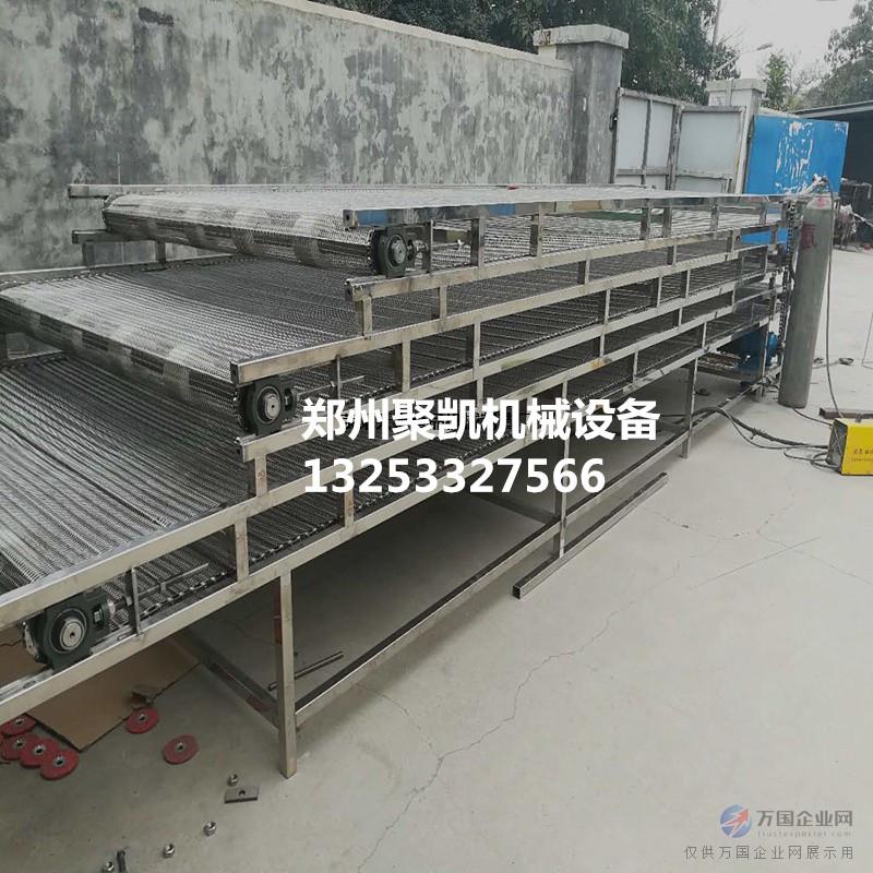 食品速冻隧道生产厂家 速冻饺子生产线价格