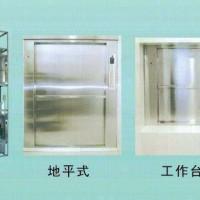 山东鼎亚电梯生产供应杂物电梯/传菜电梯