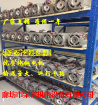 厂家直销3KW侵油式电机