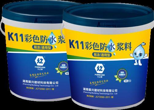 K11彩色防水浆料(易涂/通用型)