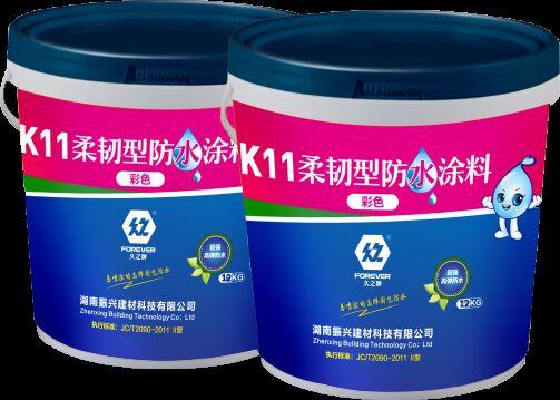 K11柔韧型防水涂料(彩色)